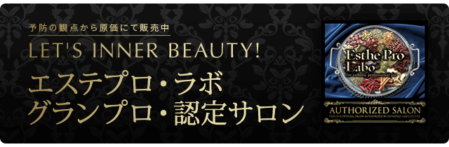 Let's inner beauty !