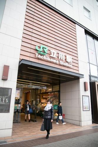 立川駅付近の分院もご利用可能です