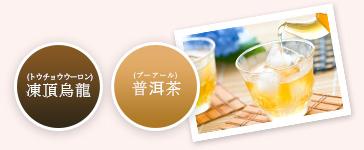 PC_sub_drink_53