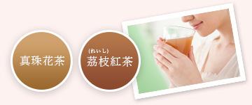 PC_sub_drink_60